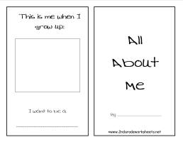 all about me worksheet back to school